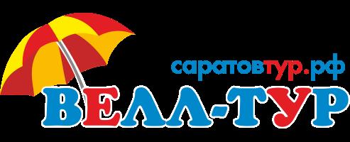 СаратовТур